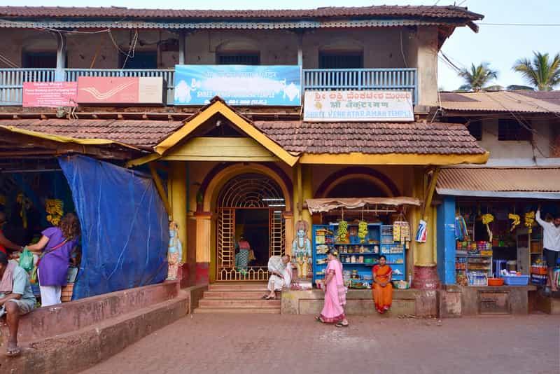 Shree Venkataramana Temple
