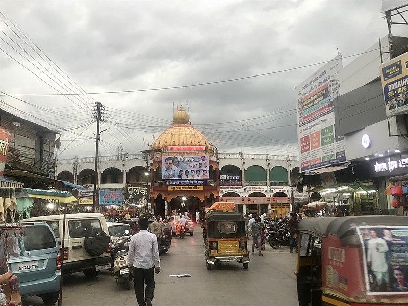 Ganj Golai Latur